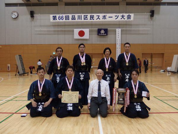 第65回 品川区剣道大会